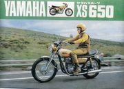 バイク好き!?