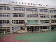 墨田区立 両国小学校
