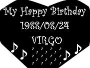 1988年8月24日生まれの人