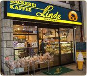 リンデのドイツパンが好き!