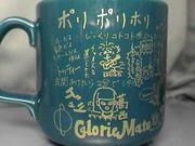 清水東31HR 2003卒