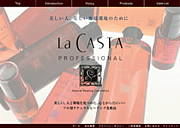 La CASTA が好き