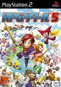 RPGツクール5