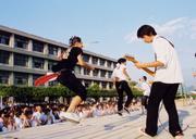 大阪府立河南高等学校
