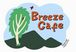 breeze cafe