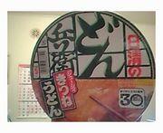東中野 呑食(のみくい)倶楽部