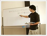 日本語教師募集求人情報