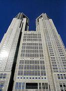 東京23区民