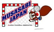 ハンドボール 日本代表
