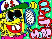 テニスサークル〜MORE〜