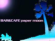 BAR paper moon