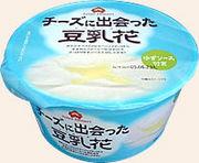 ☆チーズに出会った☆豆乳花派