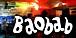 dj bar BAOBAB
