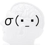 脳の不思議