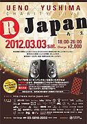 Rjapan〜上野湯島チャリティ〜