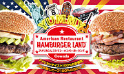 HAMBURGER LAND