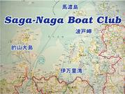 Saga-Naga Boat Club