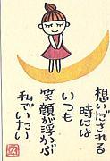 岡山オフ会【Smile Garden】