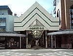 クロバス☆新潟初心者中心バスケ