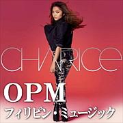 フィリピンミュージック(OPM)