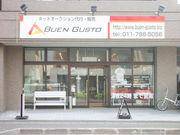 BUEN GUSTO(ブエングスト)札幌