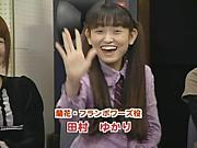 アンチ田村ゆかり