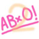 AB×O型