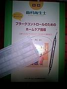 '07 ピンク卒業ー☆*,