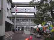 宇美東中学校