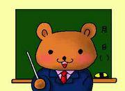 「教師/講師」やってます@北海道