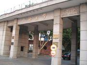 上海・同済大学