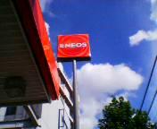 ENEOS ist〜エネオシスト〜