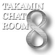 タカミン開発8
