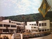 池田中学校s47_s48