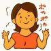 日本人の体温を上げよう会