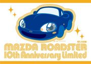 Mazda Roadster 10th Limited