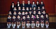 右田幼稚園