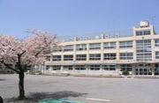 足立区立千寿第五小学校