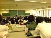 授業最後尾!