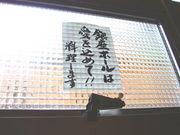 砂町 銀座ホールは日本一!