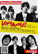 【Kitami】Vanguard!!【TeamBe】