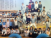 S62国府小学校卒業生