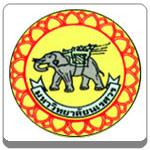 タイ国立ナレースワン大学
