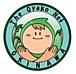 親子ネット沖縄
