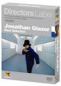 JONATHAN GLAZER+D Label