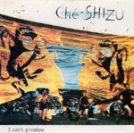 シェシズ/Che-SHIZU