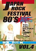 Japan Rock Festival 80's