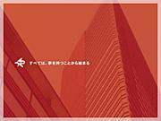 LR学生団体アカデミー
