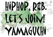 山口県、HIPHOP、R&B事情
