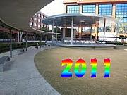 2011年度龍谷大学新入生